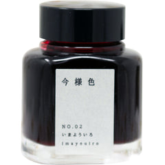 Kyoto Ink Bottle - Kyo no Oto - Imayouiro