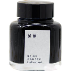 Kyoto Ink Bottle - Kyo no Oto - Keshimurasaki