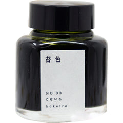 Kyoto Ink Bottle - Kyo no Oto - Kokeiro