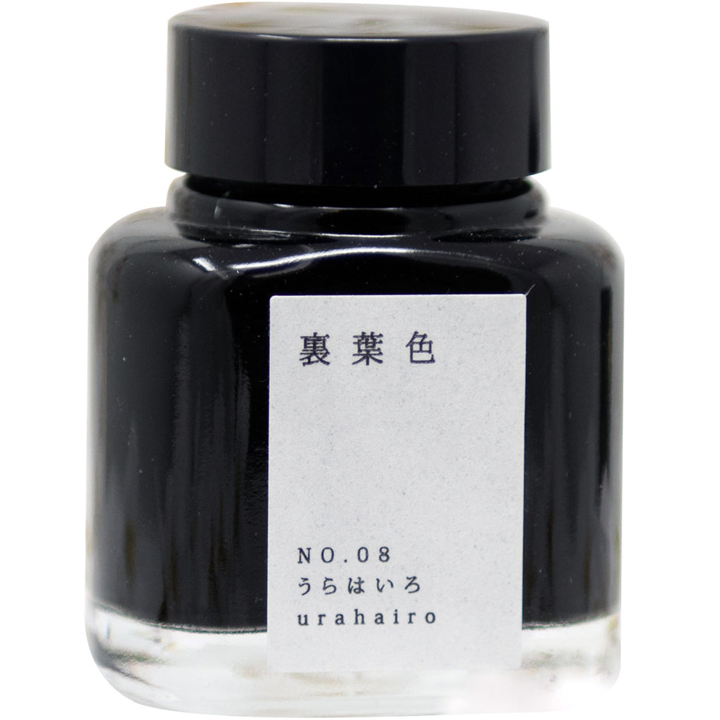 Kyoto Ink Bottle - Kyo no Oto - Urahairo