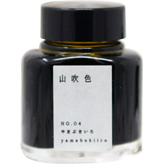 Kyoto Ink Bottle - Kyo no Oto - Yamabukiiro