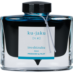 Pilot Iroshizuku Peacock (Ku-jaku) Fountain Pen Ink Bottle-Pen Boutique Ltd