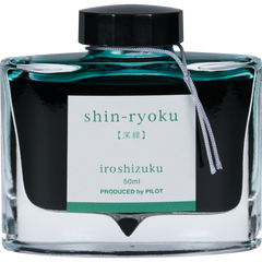Pilot Iroshizuku Forest Green (Shin-ryoku) Fountain Pen Ink Bottle-Pen Boutique Ltd