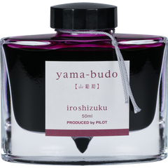 Pilot Iroshizuku Crimson Glory Vine (Yama Budo) Fountain Pen Ink Bottle-Pen Boutique Ltd