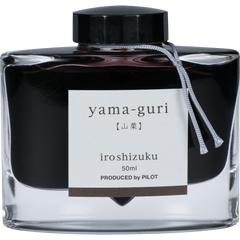 Pilot Iroshizuku Wild Chestnut (Yama-guri) Fountain Pen Ink Bottle-Pen Boutique Ltd