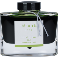 Pilot Iroshizuku Bamboo Forest (Chikurin) Ink Bottle-Pen Boutique Ltd