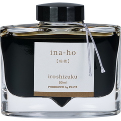 Pilot Iroshizuku Rice Ear (Ina-ho) Ink Bottle-Pen Boutique Ltd