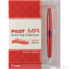 Pilot Ballpoint Pen - MR Collection - Retro Pop - Red-Pen Boutique Ltd