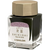 Sailor Shikiori Tsukuyono Minamo Four Season Bottled Ink-Yozakura-20ml-Pen Boutique Ltd