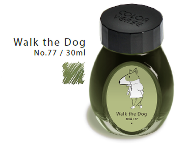 Colorverse Ink - Earth Edition - Joy in the Ordinary - Walk the Dog