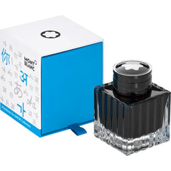 Montblanc Bottled Ink - 2017 UNICEF - 50ml-Pen Boutique Ltd