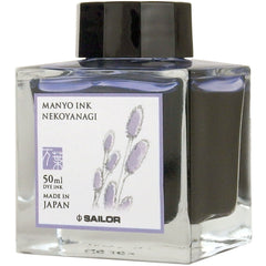 Sailor Manyo Ink Bottle - Nekoyanagi - 50ml-Pen Boutique Ltd