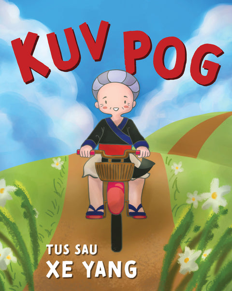 UPCOMING BOOK: Kuv Pog