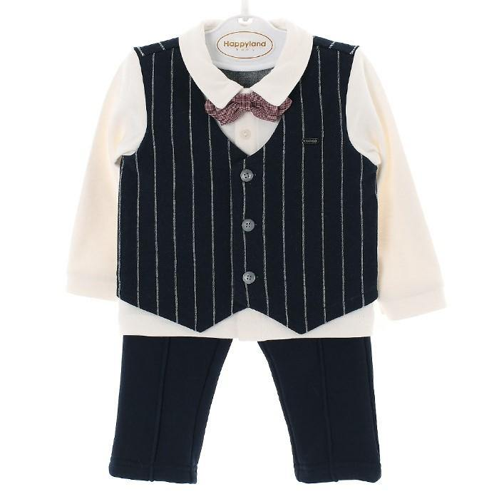 Happyland Handsome Ben 3pcs Suit set