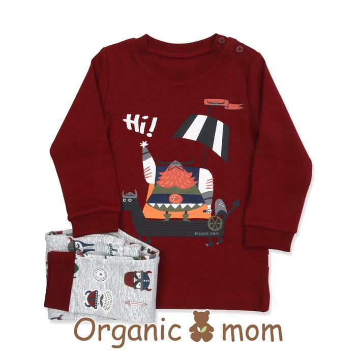 Tim Tractor Big Boy PJ (FALL/WINTER) - Organic Mom Hong Kong