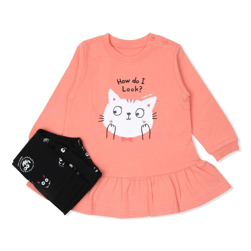 Happy Halloween Toddler PJ (FALL/WTINER) - Organic Mom Hong Kong