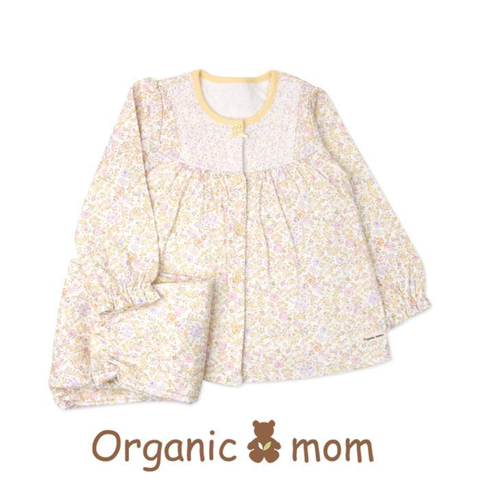 Milly Big Girl PJ Set (Fall/Winter) - Organic Mom Hong Kong
