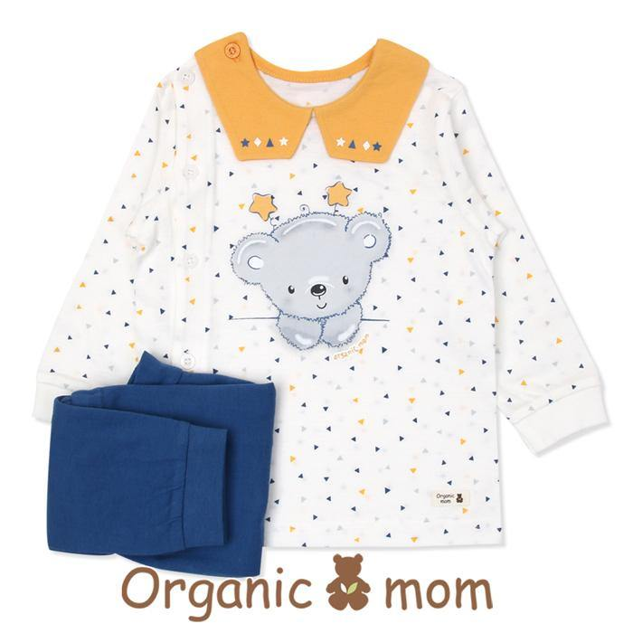 Sweet Dream Koala Organic Cotton PJ