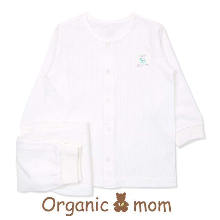 Happy Koala Organic Cotton PJ