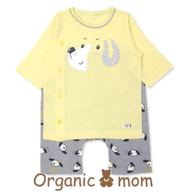 Frankie Dog Organic Cotton PJ