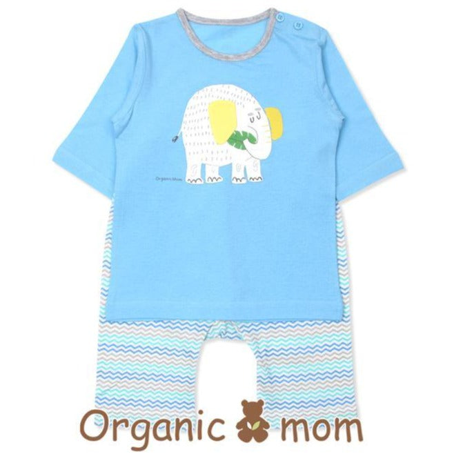 Ellie Elephant Organic Cotton PJ