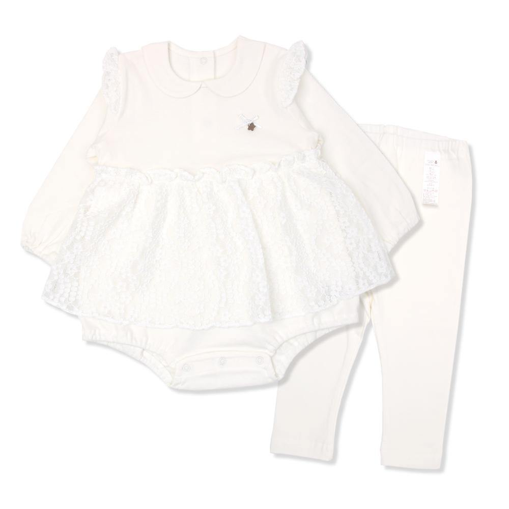 Princess White Organic Cotton Bodysuit Set (Fall & winter)