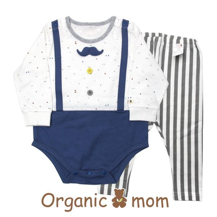 Gordan Organic Cotton Bodysuit Set (SPRING)