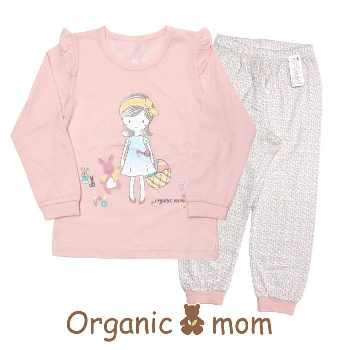 May Girl Organic Cotton