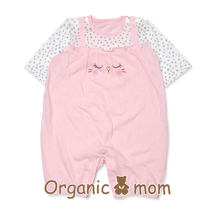 Lucy Rabbit Organic Cotton Onesie (SPRING/SUMMER)