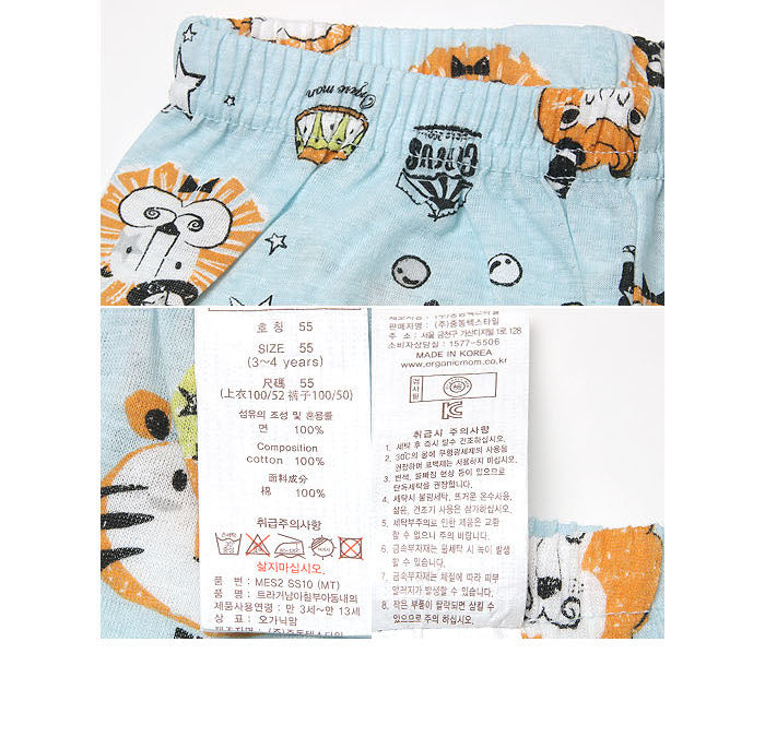 Lionel The Lion Big Boy PJ (SPRING/SUMMER)