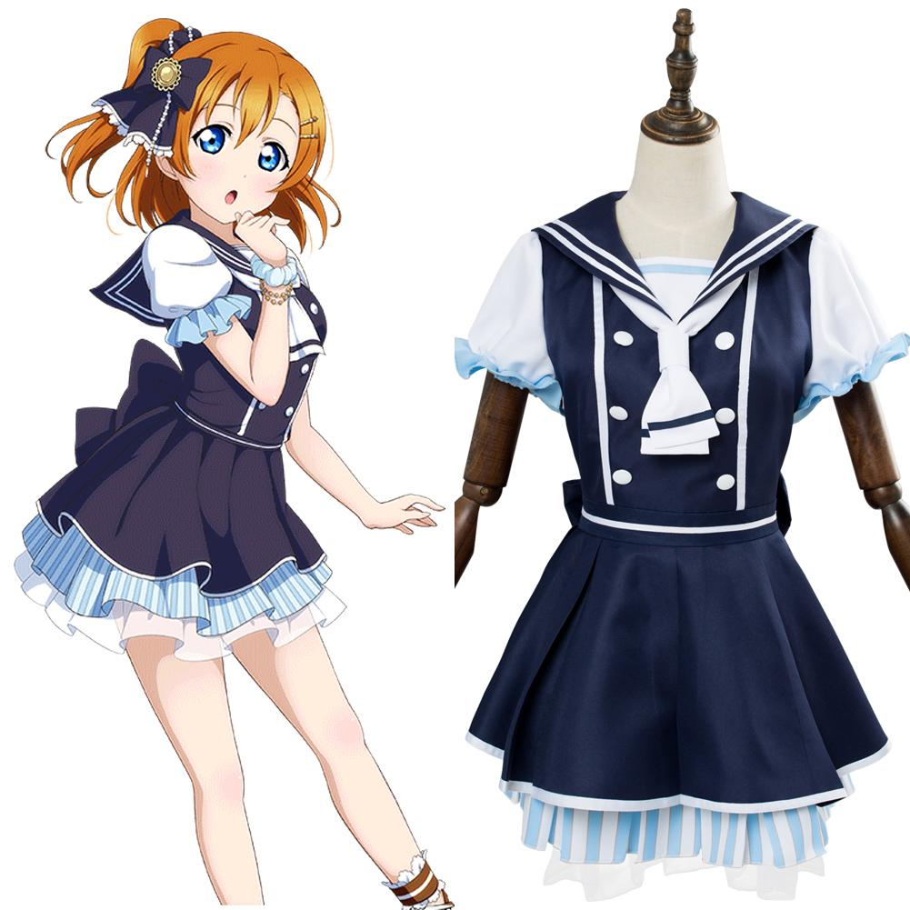 LoveLive Honoka Kousaka Cosplay Costume SSR Pirate Ver Uniform