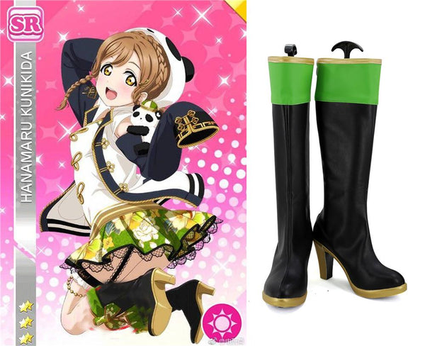 LoveLive Aqours Kunikida Hanamaru Shoes China Dress Ver  SR Cosplay Boots