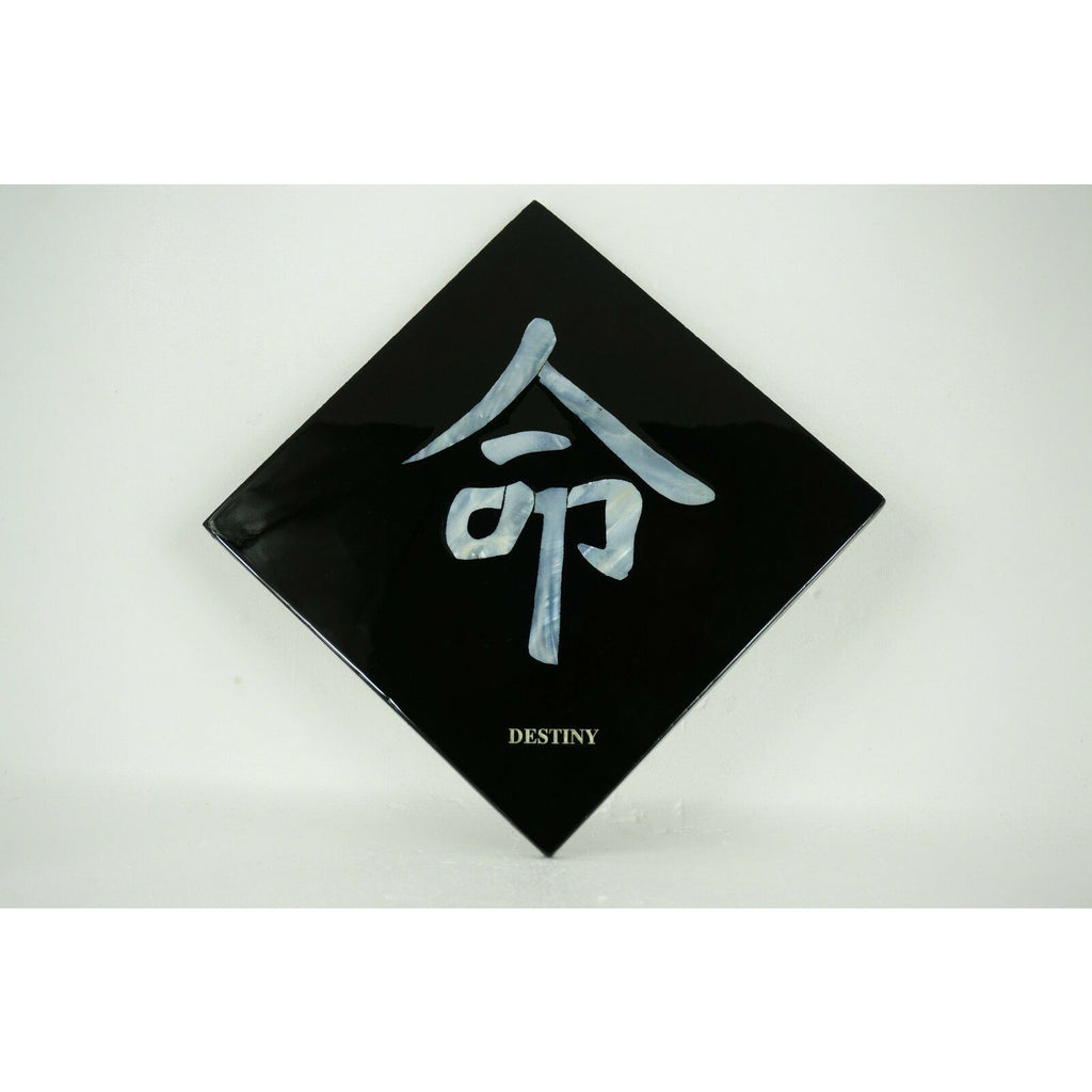Destiny Chinese Lacquer Tile Wall Hanging spiritual healing yoga handmade