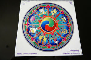 Sunseal Mandalas Sticker window Car bumper Stained Glass Mirror decal Buddha