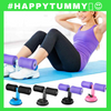 Image of Premium Self-Suction Sit Up Bar [For Men & Women]