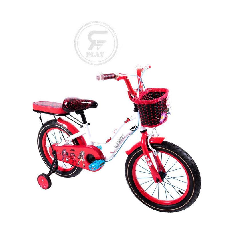 MEGAWHEELS Flower Power 20 inch and 16 inch BICYCLE WITH BASKET And back cushion ASSORTED