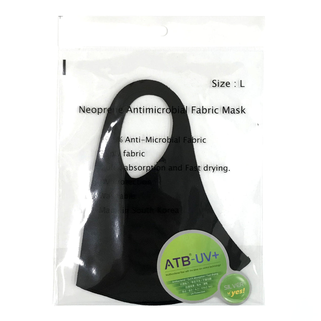 Antimicrobial Fabric Mask