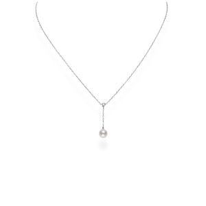 Mikimoto Akoya Cultured Pearl and Diamond Drop Pendant