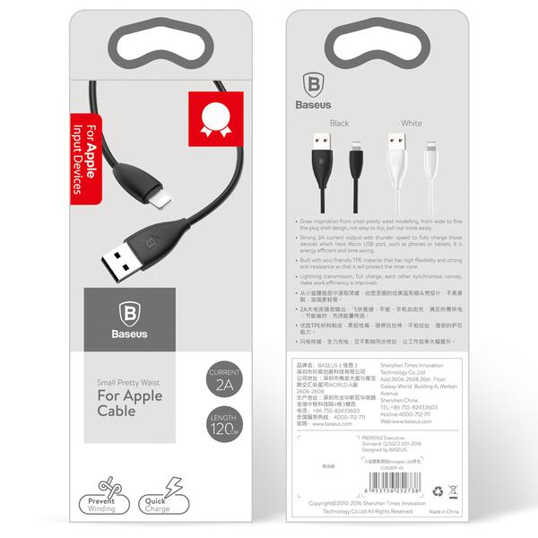 Baseus Small Pretty Waist Cable For Apple 1.2M