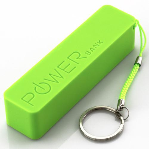 2 Pack 1200mAH Port-a-Power Bank with Key Ring