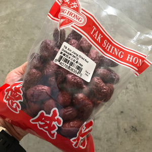 Red Dates - Herb Tea Dried Whole Dates for sale