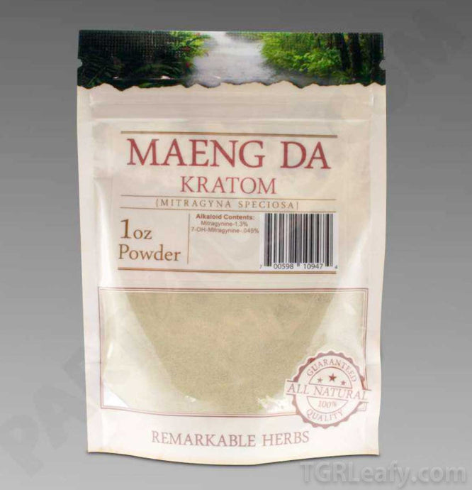 Remarkable Herbs - Kratom Powder Maeng Da for sale