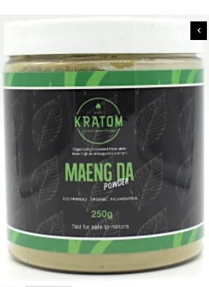 Njoy Kratom - Kratom Powder Tea Maeng Da 250gm