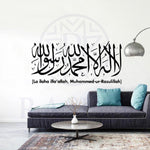 Shahada wall art