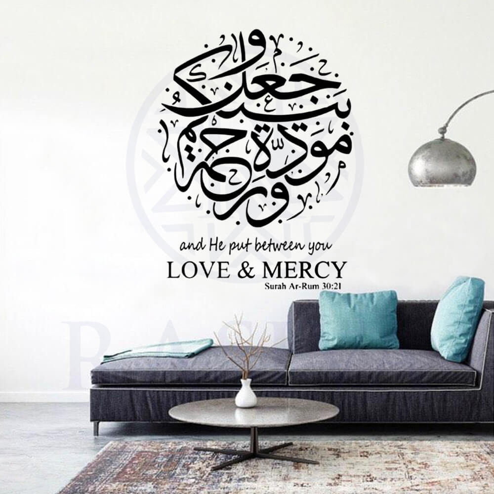 Islamic home decoration