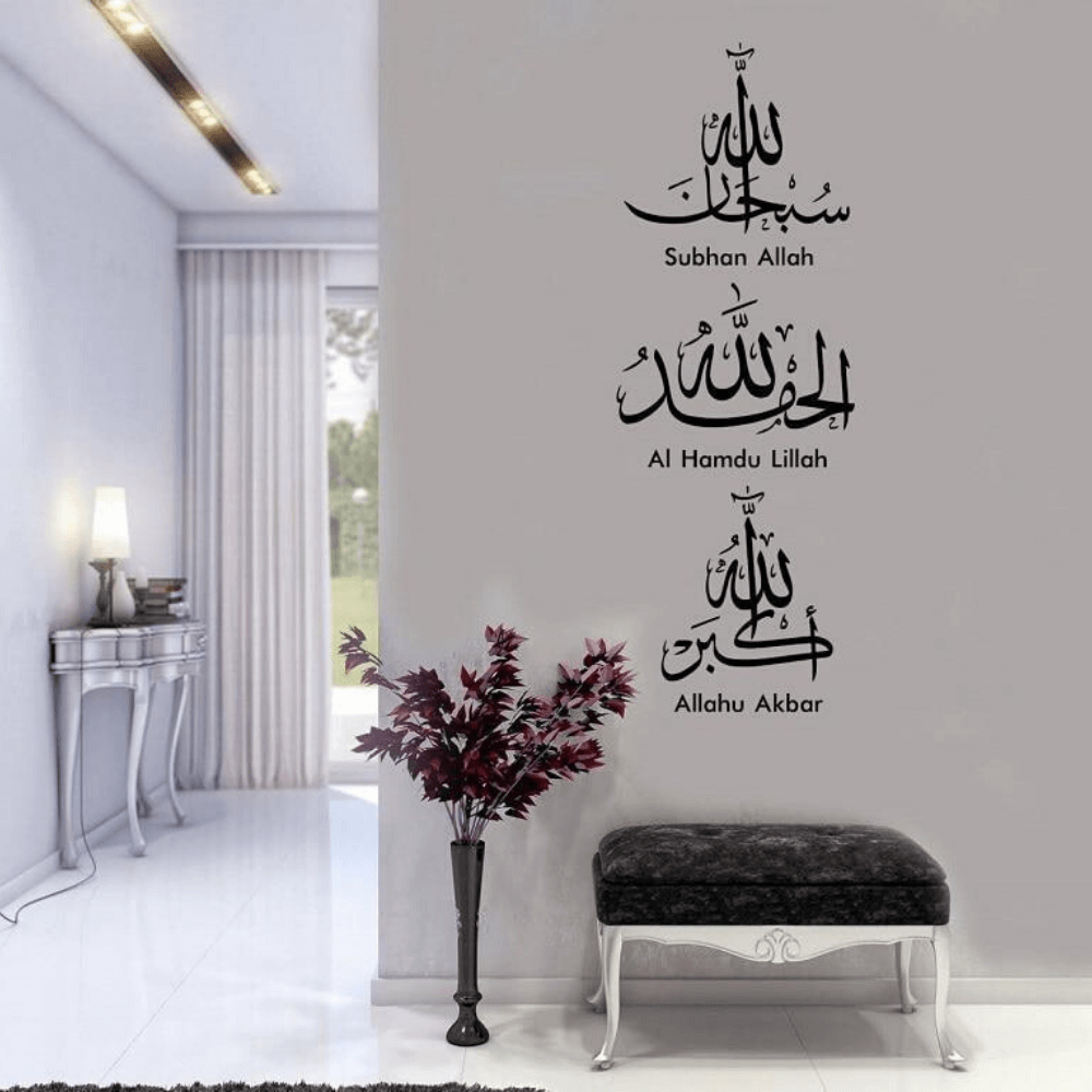 Tasbih wall sticker
