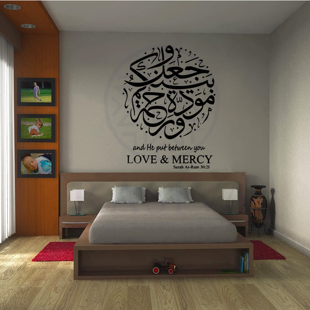 Home Islamic wall art