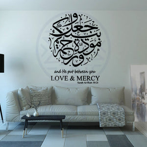 Islamic home decor
