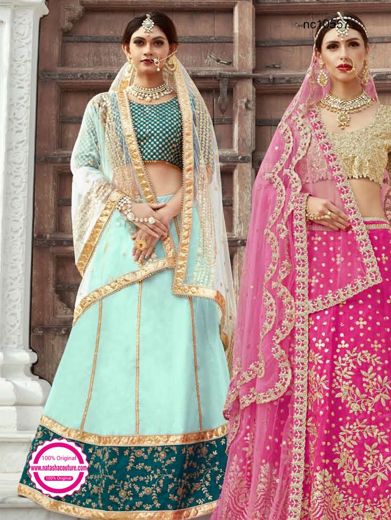 Sea Green Silk Lehenga Choli NC10557