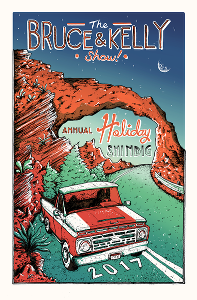 2017 Holiday Shindig Poster